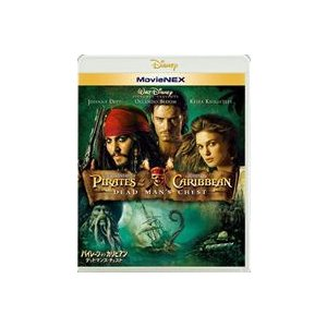 パイレーツ・オブ・カリビアン/デッドマンズ・チェスト MovieNEX [Blu-ray]|guruguru