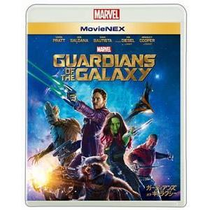 ガーディアンズ・オブ・ギャラクシー MovieNEX(期間限定盤) [Blu-ray]