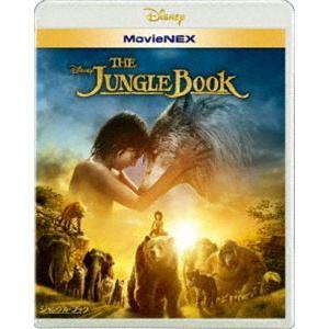 ジャングル・ブック MovieNEX [Blu-ray]