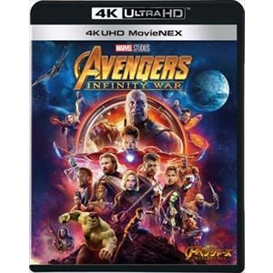 アベンジャーズ/インフィニティ・ウォー 4K UHD MovieNEX [Ultra HD Blu-ray]|guruguru