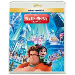 シュガー・ラッシュ:オンライン MovieNEX [Blu-ray]|guruguru