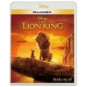 ライオン・キング MovieNEX [Blu-ray]