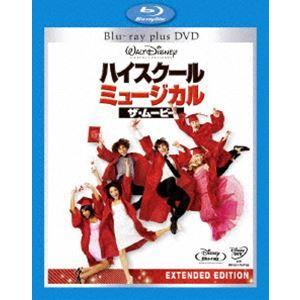 ハイスクール・ミュージカル/ザ・ムービー ブルーレイ・プラス・DVDセット [Blu-ray]|guruguru