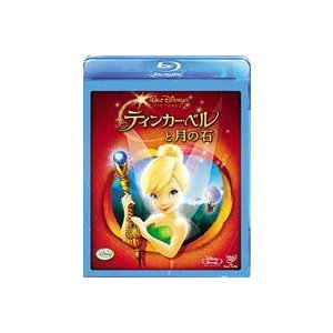 ティンカー・ベルと月の石 ブルーレイ(本編DVD付) [Blu-ray]|guruguru