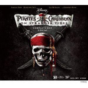 パイレーツ・オブ・カリビアン/生命の泉 アートブック付きコンプリートBOX(初回数量限定) [Blu-ray]