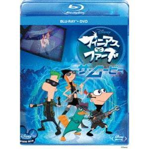 フィニアスとファーブ/ザ・ムービー ブルーレイ&DVDセット [Blu-ray]|guruguru
