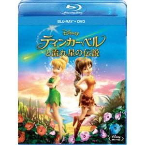 ティンカー・ベルと流れ星の伝説 ブルーレイ+DVDセット [Blu-ray]|guruguru