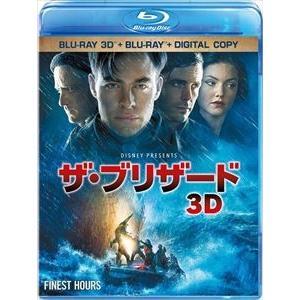 ザ・ブリザード 3Dスーパー・セット [Blu-ray]|guruguru