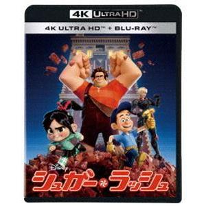 シュガー・ラッシュ 4K UHD [Ultra HD Blu-ray]|guruguru