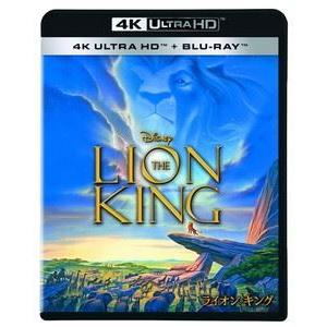 ライオン・キング 4K UHD [Ultra HD Blu-ray]|guruguru