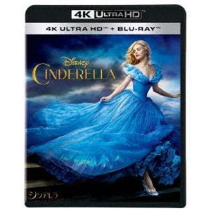 シンデレラ 4K UHD [Ultra HD Blu-ray]|guruguru