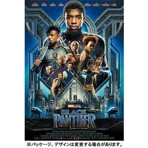 ブラックパンサー MCU ART COLLECTION(Blu-ray)(数量限定) [Blu-ray]|guruguru