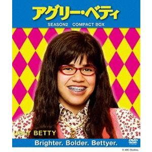 アグリー・ベティ シーズン2 コンパクトBOX [DVD]|guruguru