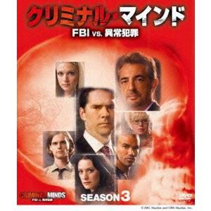クリミナル・マインド/FBI vs. 異常犯罪 シーズン3 コンパクトBOX [DVD]|guruguru