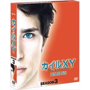 カイルXY シーズン3 コンパクトBOX [DVD]|guruguru