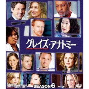 グレイズ・アナトミー シーズン6 コンパクトBOX [DVD]|guruguru
