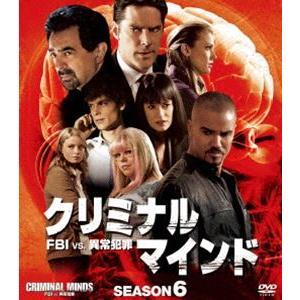 クリミナル・マインド/FBI vs. 異常犯罪 シーズン6 コンパクトBOX [DVD]|guruguru