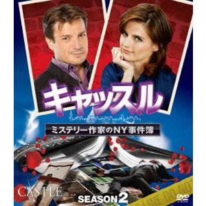 キャッスル/ミステリー作家のNY事件簿 シーズン2 コンパクト BOX [DVD]|guruguru