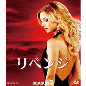 リベンジ シーズン2 コンパクトBOX [DVD]|guruguru