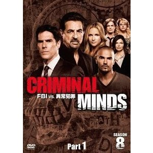 クリミナル・マインド/FBI vs. 異常犯罪 シーズン8 コレクターズBOX Part 1 [DVD]|guruguru