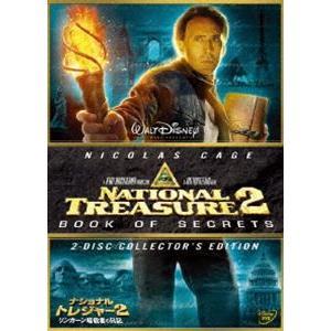種別:DVD ニコラス・ケイジ ジョン・タートルトーブ 解説:ハリウッド屈指のヒットメーカー、ジェリ...