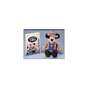 ミッキー、ドナルド、グーフィーの三銃士 ミッキーぬいぐるみセット(限定生産) [DVD]|guruguru