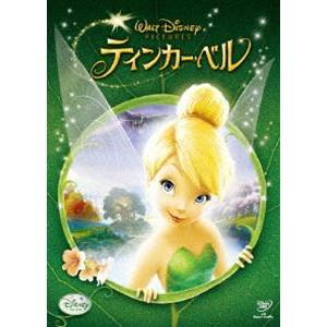 ティンカー・ベル [DVD]|guruguru