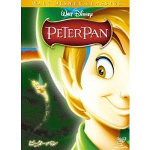 ピーター・パン [DVD]|guruguru