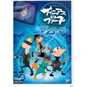 フィニアスとファーブ/ザ・ムービー [DVD]|guruguru