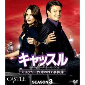 キャッスル/ミステリー作家のNY事件簿 シーズン3 コンパクトBOX [DVD]|guruguru