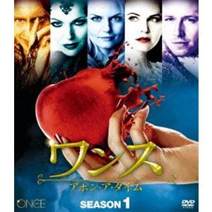 ワンス・アポン・ア・タイム シーズン1 コンパクトBOX [DVD]|guruguru