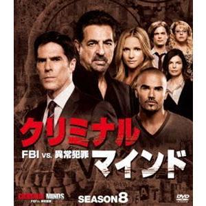 クリミナル・マインド/FBI vs. 異常犯罪 シーズン8 コンパクトBOX [DVD]|guruguru