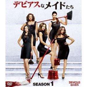 デビアスなメイドたち シーズン1 コンパクト BOX [DVD]|guruguru