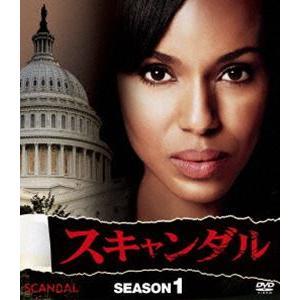 スキャンダル シーズン1 コンパクト BOX [DVD]|guruguru