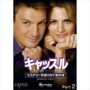 キャッスル/ミステリー作家のNY事件簿 シーズン8<ファイナル>コレクターズBOX Part 2 [DVD]|guruguru