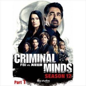 クリミナル・マインド/FBI vs. 異常犯罪 シーズン12 コレクターズBOX Part1 [DVD]|guruguru