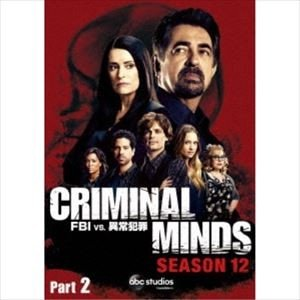 クリミナル・マインド/FBI vs. 異常犯罪 シーズン12 コレクターズBOX Part2 [DVD]|guruguru