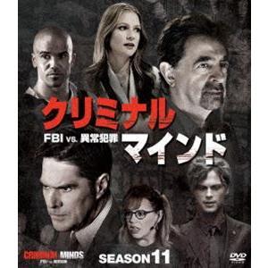 クリミナル・マインド/FBI vs. 異常犯罪 シーズン11 コンパクト BOX [DVD]|guruguru