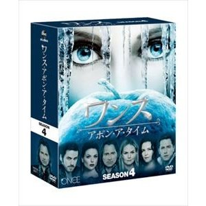 ワンス・アポン・ア・タイム シーズン4 コンパクトBOX [DVD]|guruguru