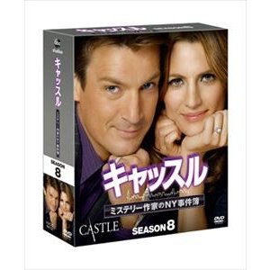 キャッスル/ミステリー作家のNY事件簿 シーズン8<ファイナル>コンパクトBOX [DVD]|guruguru