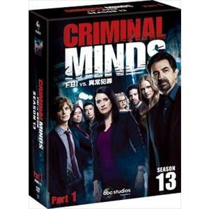 クリミナル・マインド/FBI vs. 異常犯罪 シーズン13 コレクターズBOX Part1 [DVD]|guruguru