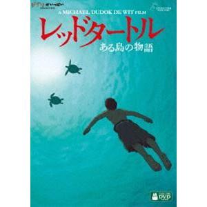 種別:DVD マイケル・デュドク・ドゥ・ヴィット 解説:嵐の中、荒れ狂う海に放りだされた男が九死に一...