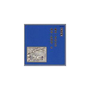 邦楽舞踊シリーズ 長唄新曲 朧月・百合の花・時雨・牡丹雪 他 [CD]