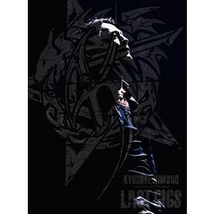 氷室京介/KYOSUKE HIMURO THE COMPLETE FILM OF LAST GIGS [DVD]|guruguru