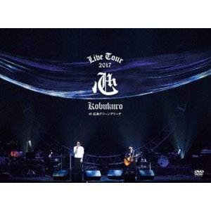 """コブクロ/KOBUKURO LIVE TOUR 2017""""心""""at 広島グリーンアリーナ(初回限定盤) [DVD] guruguru"""