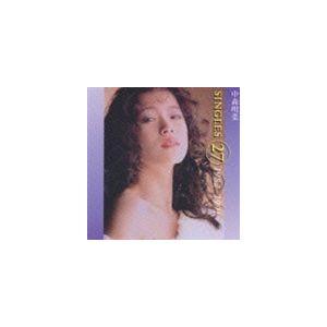 中森明菜 / 中森明菜シングルス 27 [CD]|guruguru