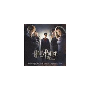 ニコラス・フーパー(音楽) / ハリー・ポッターと不死鳥の騎士団 オリジナル・サウンドトラック [CD]|guruguru