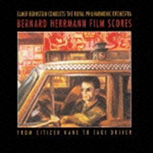 バーナード・ハーマン作品集 オリジナル・サウンドトラック(完全生産限定スペシャルプライス盤) [CD]|guruguru