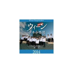 種別:CD ウィーン少年合唱団 解説:毎年4月末〜6月にかけて来日公演を行う、ウィーン少年合唱団によ...