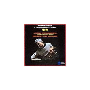 ヘルベルト・フォン・カラヤン(cond) / チャイコフスキー:ピアノ協奏曲 第1番 [CD]|ぐるぐる王国 PayPayモール店